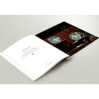 重庆企业画册设计印刷|宣传画册设计|画册排版设计