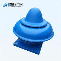 亚通供应DWT-II型防爆玻璃钢屋顶风机