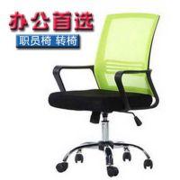 网布职员椅人体工学员工办公椅会议转椅升降学生宿舍椅家用电脑椅