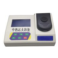 中西(LQS特价)浊度色度仪(中西器材) 型号:CH10/LT-200库号:M206610