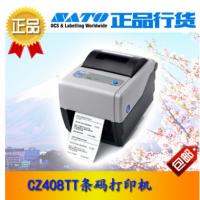 SATO CZ408/12桌面型打印机