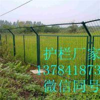 建筑网片【养殖铁线网】公路护栏网找【满达】13784187308李