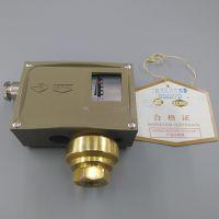 0801100上海远东仪表厂D502/7D