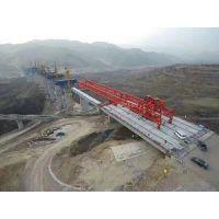 架桥机 路桥架梁设备 新东方路桥 桥门起重机 公铁两用架桥机