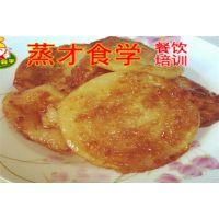 【湖南糖油粑粑葱油饼】特色小吃车技术 投资1万下