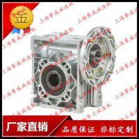 赛威减速机NMRV75-Y1.5KW-60蜗轮蜗杆减速电机