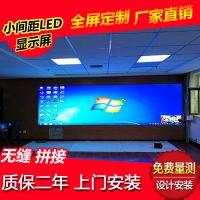 合利通室内P6全彩LED显示屏全彩显示屏(模组)厂家直销成品