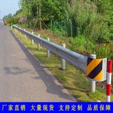 波形护栏广州生产厂家 云浮市政双波隔离护栏 佛山地铁临时围栏