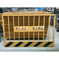 基坑护栏规格1200*2000mm价格电议