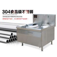 方宁电炒锅商用 不锈钢电灶锅 东莞寮步电磁炉厂家
