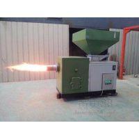 生物质燃烧机 生物质标准燃烧机 高压燃烧炉