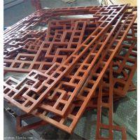 铝管烧焊组合产品;铝窗花、铝挂落、铝屏风