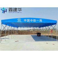 北京大兴区户外推拉雨蓬仓库篷房推拉雨棚的制作方法