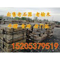 http://himg.china.cn/1/4_175_243592_800_600.jpg