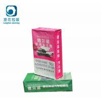 江苏浪花厂家生产美观耐用两纸一膜阀口袋化工专用袋
