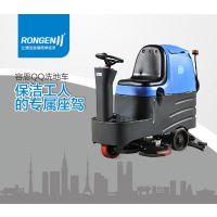 哪款驾驶式洗地机效果好?容恩R-QQ驾驶式保洁车,小巧灵活好操作,包邮