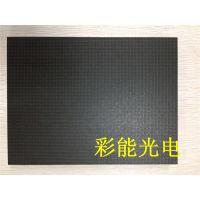 宁夏彩能 P1.667全彩LED显示屏 室内小间距LED全彩屏