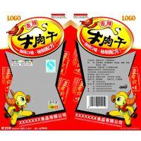 山东供应小食品复合包装袋 零食复合卷材厂家直销包物流