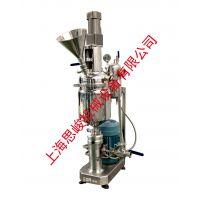 SGN/思峻GMSD2000系列椰子乳混合分散机