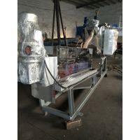 新型大功率叠螺式污泥脱水机厂家报价 城市污水处理污泥脱水机