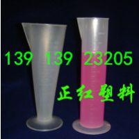 普通塑料 量筒pp材质精准刻度