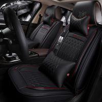 汽车座套专用新福克斯捷达科鲁兹卡罗拉四季皮座椅坐垫套全包坐套
