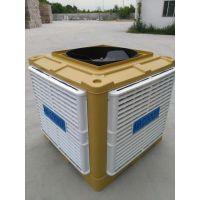 科粤风KYF-18系列机,大朗环保空调批发价,东坑工业冷风机供货商,常平环保空调厂家