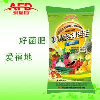 黄腐酸钾钙宝 复合微生物肥料 广东冲施肥厂家 水溶肥价格 含氮磷钾