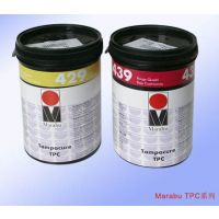 TPC系列玛莱宝丝印UV油墨