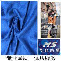茂顺纺织直销 时装布料短毛仿皮绒箱包手套面料288F不倒南韩绒床上用品沙发超细绒布料