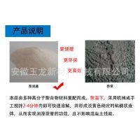 润管剂 润管剂价格 润管剂厂家 润管剂批发市场 安徽润管剂
