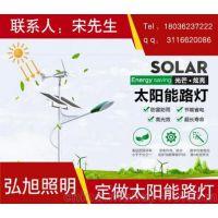 扬州弘旭照明全年大量供应太阳能路灯7米30W乡间照明太阳能路灯