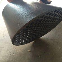 生产碳钢吸水喇叭口 异径管大小头吸水喇叭口河北厂家
