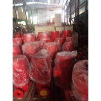 给水泵XBD100/200B生产厂家(3CF认证)。