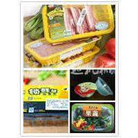 羊肉卷盒式包装机超市火锅猪肉卷保鲜包装机食品
