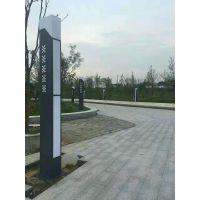 江苏科尼厂家订制 简约款造型景观灯 4米6米景观灯