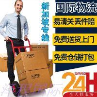 大理石/重机械/UPS电源组 空海运到新加坡/马来西亚 包柜拼箱 双清关到门