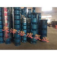 QJ系列深井用潜水泵现货供应