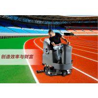 济南坤达环保一站式清洁用品商城 高美洗扫一体机GM110BTR80
