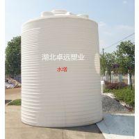 大储水罐塑料水箱水塔污水处理罐厂家直销