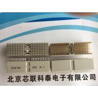 053007 124118 A型ERmet 2.0毫米垂直式公连接器ERNI