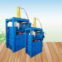 废料液压打包机 废塑料打包机 启航纸箱打块机价格