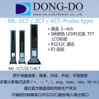 韩国 DONG-DO 东渡 电子测量仪表 ML-1CT/2CT/4CT 价格低 代理