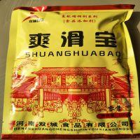 供应爽滑宝 米 面制品增筋剂 拉面 鲜面 饺子皮 米粉