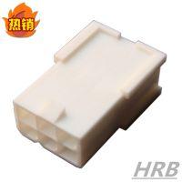国产品牌HRB 5559系列连接器 P4201母胶壳VO防火等级