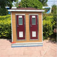 5A景区厕所移动公厕环保水冲厕所旅游生态公共厕所厂家定制公园户外卫生间