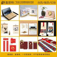 渭南画册设计公司,渭南画册设计,嘉思特广告