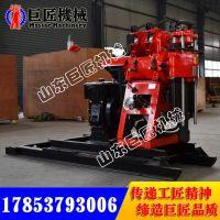HZ-180YY液压勘探钻机厂家潜孔钻机现货销售轻便钻机价格
