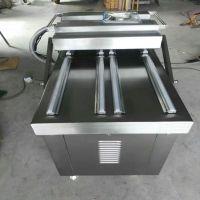 祥隆厂家供应小型全自动真空包装机厨房专用真空包装机