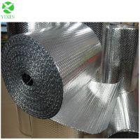 双面铝箔气泡膜 隔热膜 防晒防潮铝膜 保温膜隔热材料 屋顶地暖反射膜